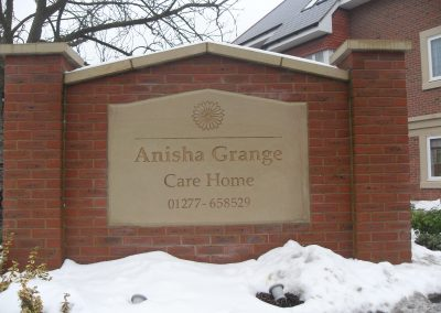 Care Home Entrance Sign